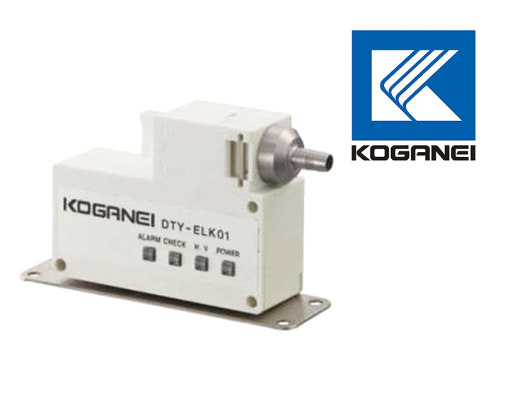 Koganei pneumatic products available from MK Air Controls